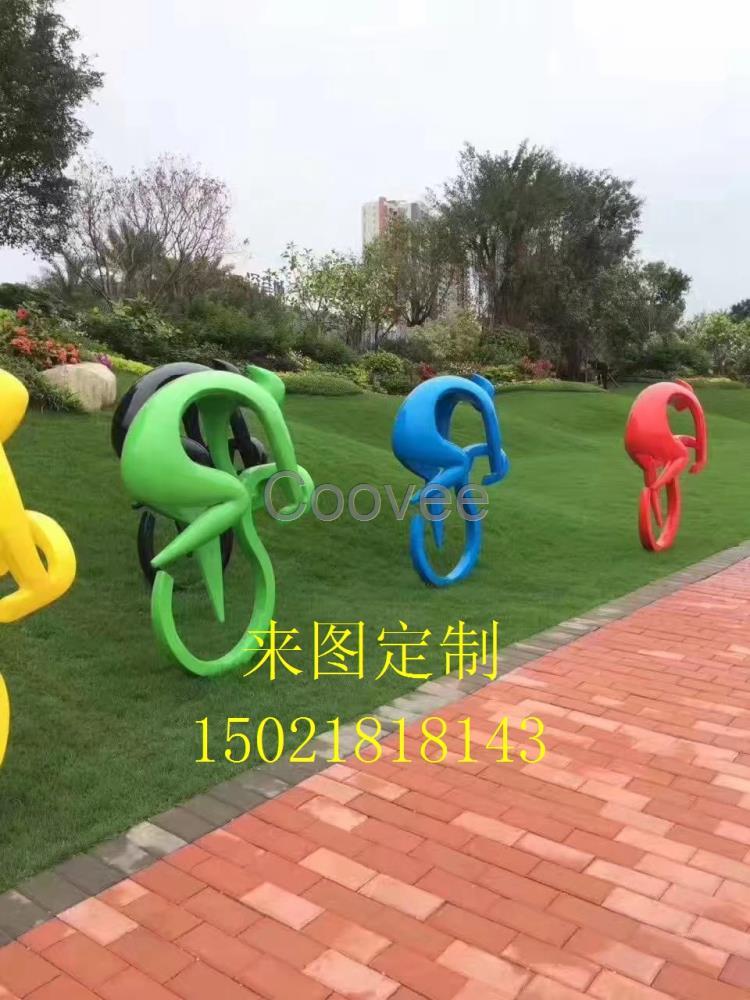 南京玻璃钢雕塑公司订制自行车抽象雕塑户外草坪小品