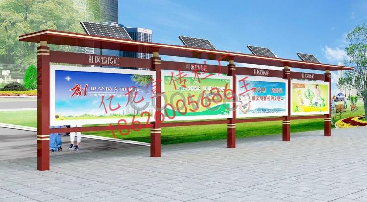 甘肃校园宣传栏兰州学校高端大气宣传栏古艺宣传栏设计图