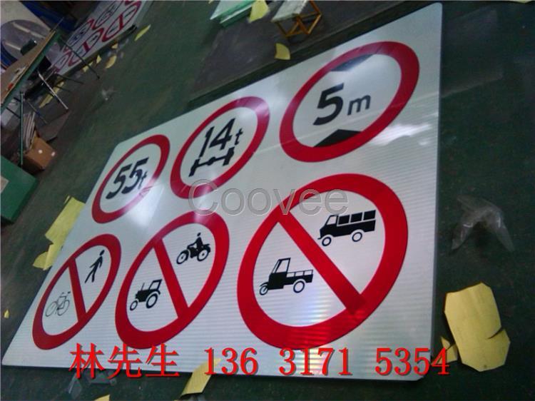反光膜制作交通标志牌道路指示牌尺寸
