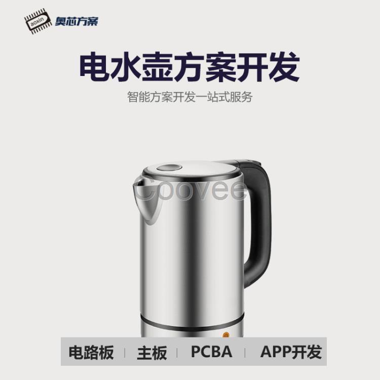 供应商机 电子 电子元件 pcb电路板 pcb单面板 智能防干烧保温烧水壶