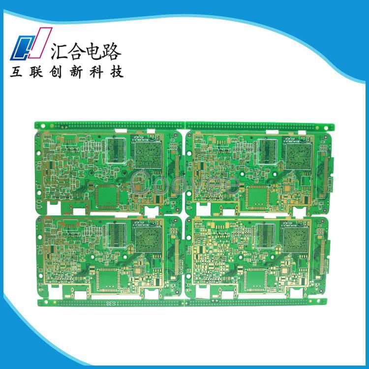产品包括:医疗线路板,照明pcb板等应用于各精密行业的pcb电路板生产制
