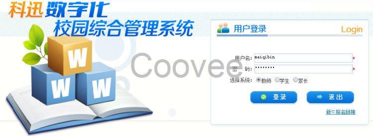 四川省举办中小学图书管理系统升级使用培训