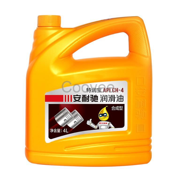 西藏汽车润滑油