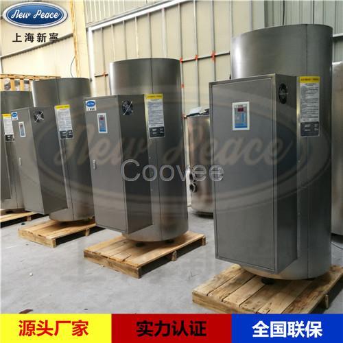 300升电热水器