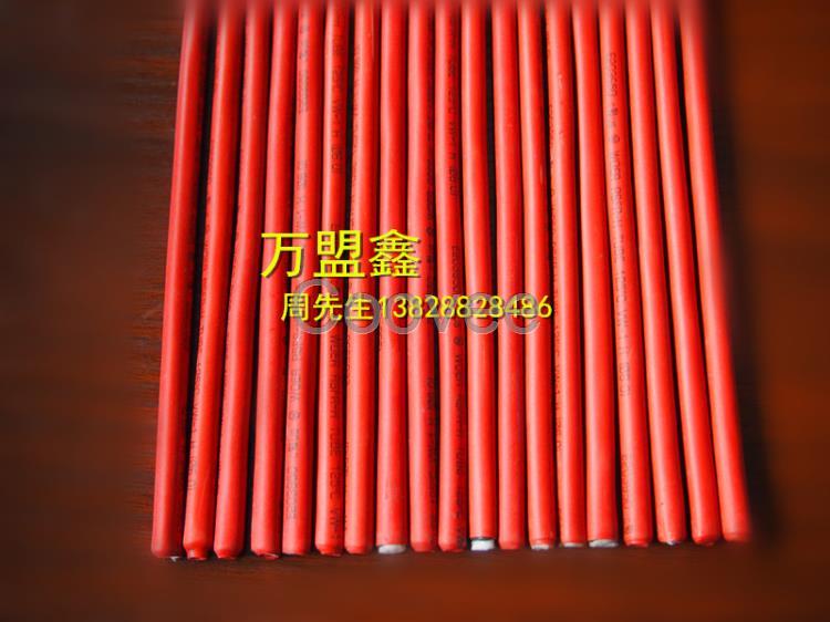 万盟鑫供应擦板纤维棒-数码管擦板纤维棒-优质玻璃纤维棒 10*200MM 厂家自产自销擦板专用纤维棒,特耐磨,使用时间长,效果好,是COB擦板专用的好工具,长期大量供应.适用于:手动擦板、擦板机用擦板。 纤维棒主要用于电子工业邦定(COB)制程前工序的PCB清洁擦板用.可配擦板机使用,也可手持擦板使用.