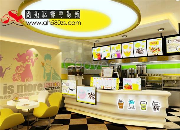 商业服务 广告设计其他商业服务 创意设计 装潢设计 合肥奶茶店装修