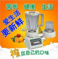 五谷养生机果蔬榨汁机家用多功能豆浆机