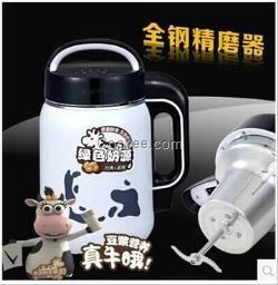 多功能全自动加热豆浆机智能榨汁机
