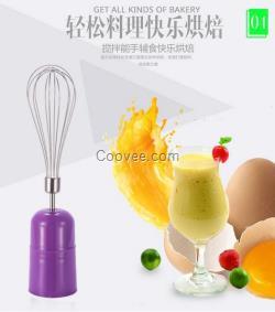 家用多功能料理机手持料理棒婴儿辅食工具