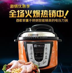 智能电压力锅多功能高压锅质保一年包换新机