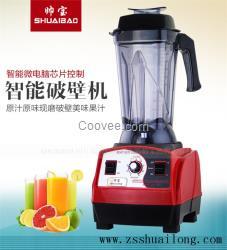 北京破壁豆浆机丨北京破壁豆浆机丨北京破壁
