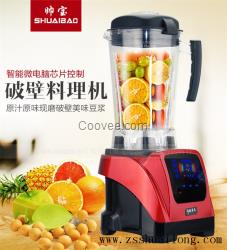 北京食物料理机丨北京食物料理机丨北京食物