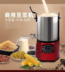 北京大马力商用现磨豆浆机丨北京大马力商用