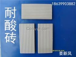 耐酸抓/釉面耐酸砖/素面耐酸砖0