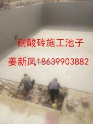 耐酸砖/釉面耐酸砖/耐酸瓷板0