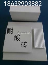 耐酸砖/耐酸砖报价/素面耐酸砖0