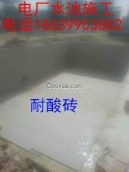 耐酸砖/耐酸砖报价/防腐耐酸砖0