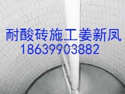 耐酸砖/防腐耐酸砖/耐酸砖报价0