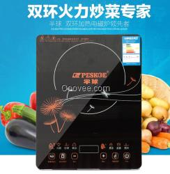 黑晶板电磁炉大功率超薄智能触摸电磁炉