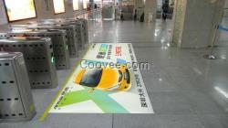 深圳地铁城市轨道广告专业提供专业的深