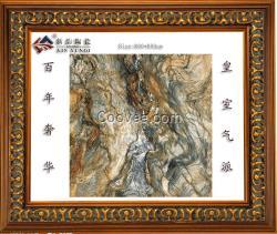 金刚釉,大理石,全抛釉X8C007