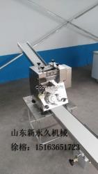 一台新永久饺子机等于20个熟练饺子工