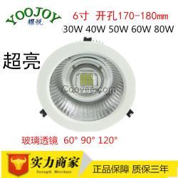 带透镜60度 80W筒灯 LED筒灯