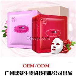 广州保湿面膜加工,保湿面膜,欧慕生物