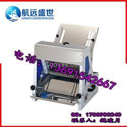 吐司专业切片机|7毫米面包分片机
