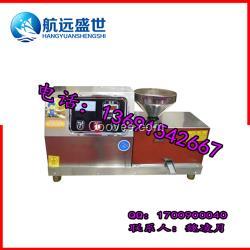 榨芝麻香油的机器|自动榨油机器