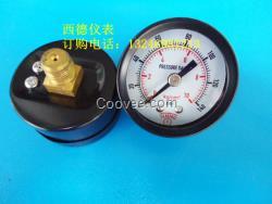 40MM轴向气压表,轴向压力表