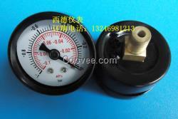 40MM轴向真空气压表,轴向真空负压表