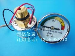 CYB-I发讯压力表,36V发讯器压力表