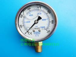 60MM立式700KG充油防震压力表