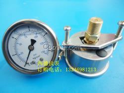 50MM轴向带支架充油压力表