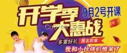 广州纳尼亚舞蹈培训有限公司――您身边
