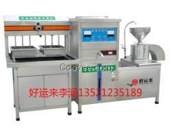 厂家直销豆腐机设备 全自动豆腐机图片