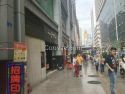 深圳街铺转让哪家实惠值得相信的深圳街