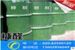 糠醛、远增化工、广州糠醛生产加工