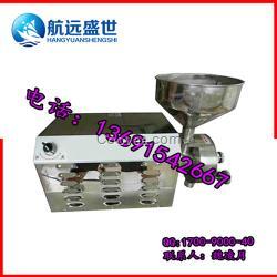 五谷杂粮磨粉机|中药材磨粉机器