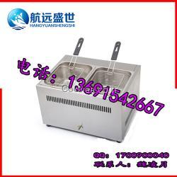 炸薯条的机器|双缸电热炸鸡腿炉