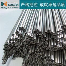 和和不锈钢(图),201不锈钢圆管,昆明