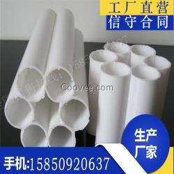 天长PE七孔梅花管厂明光市哪有32梅花管