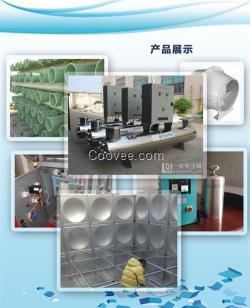 长治不锈钢水箱、鑫科力不锈钢水箱(图)、