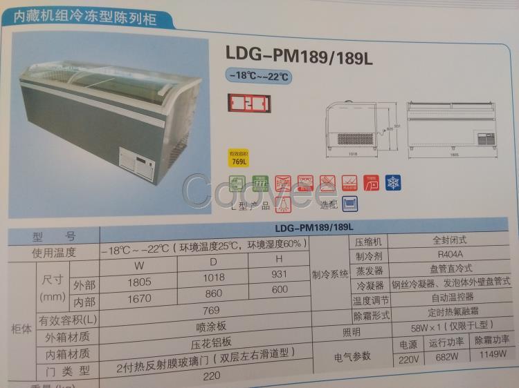 三洋冰柜,三洋压缩机,三洋展柜,产品保证是原厂,每台原厂三洋冷柜上面