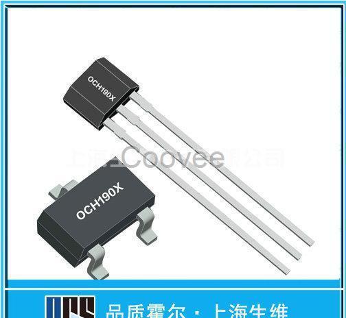 供应商机 电子 集成电路 驱动ic 原装矽力杰优势代理sy7152a升压芯片