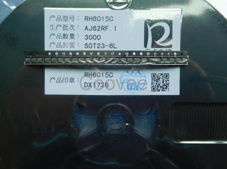 供应商机 电子 集成电路 其他ic 超低功耗单键触摸按键电容式触摸开关