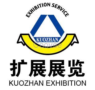 logo logo 标志 设计 图标 308_292