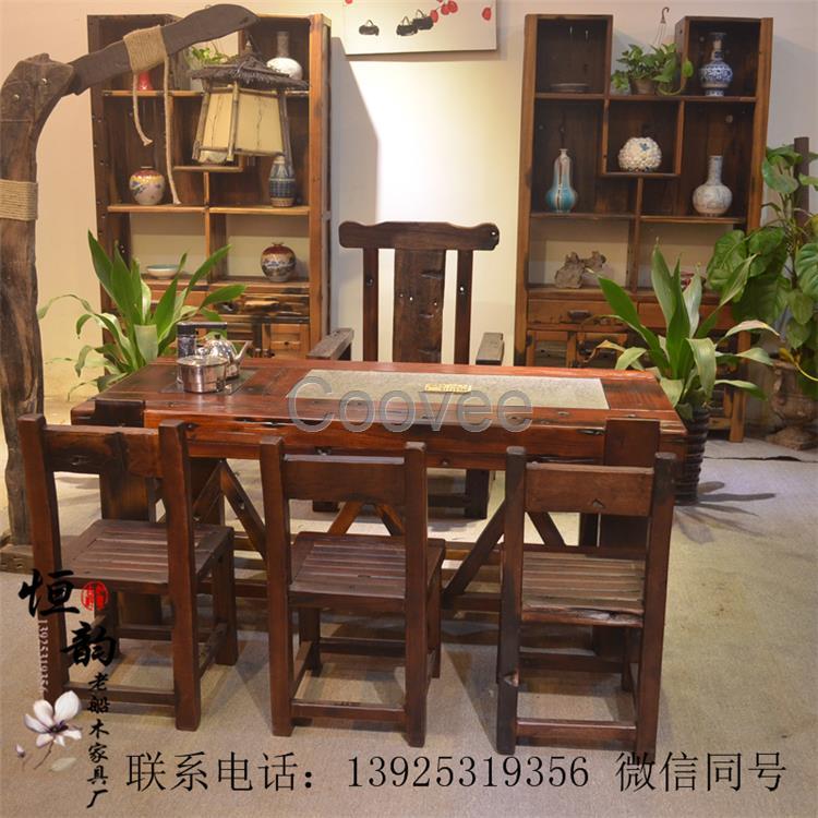 船木家具茶桌椅组合功夫茶几古典艺术厚板茶台实木茶几