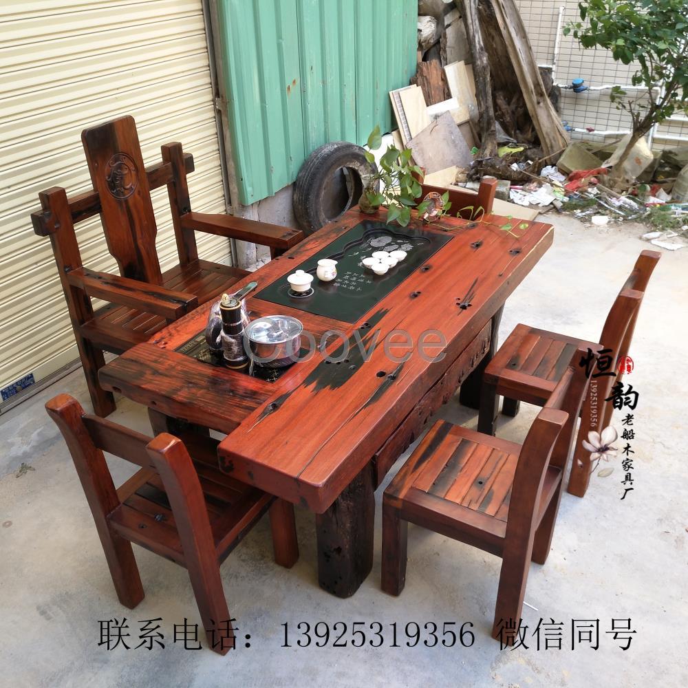 老船木茶桌新中式实木家具船木功夫茶台阳台小茶几休闲茶桌椅